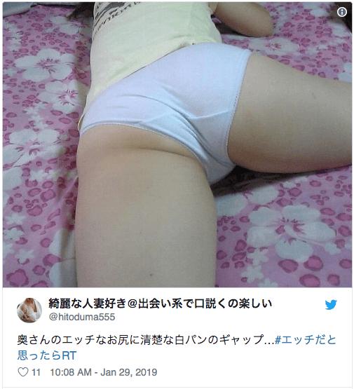 jmail_kutikomi2