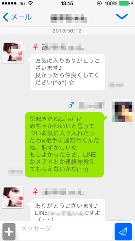 jmailline1