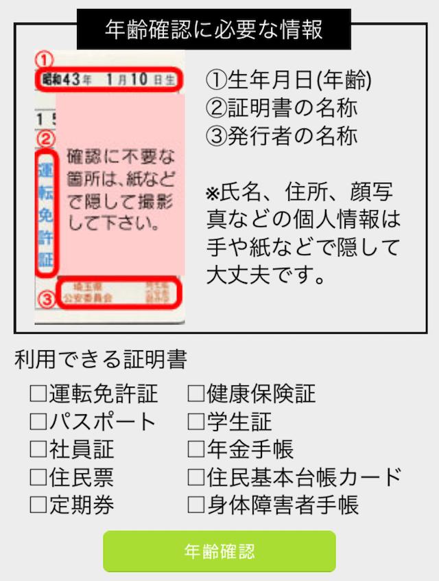 mint-jmail1