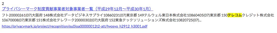 nanairo_annzen2