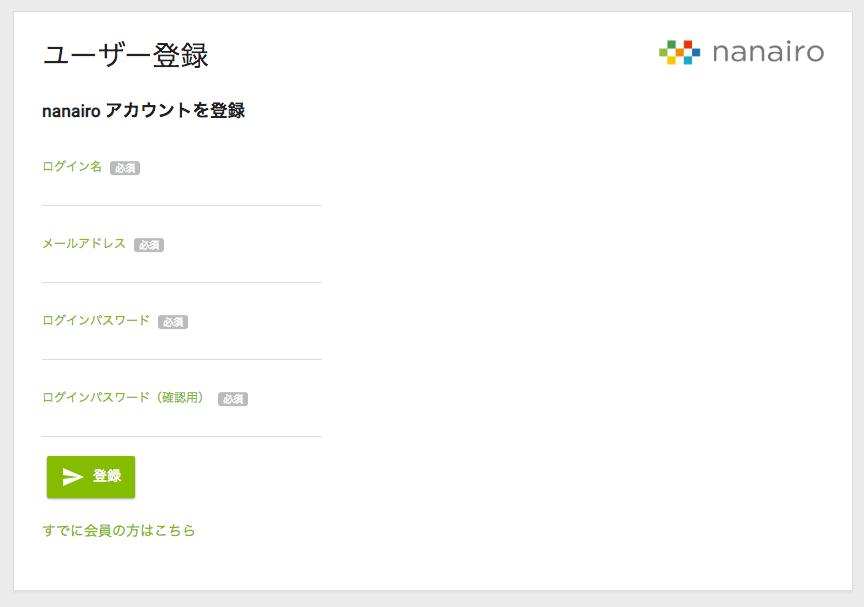 nanairo5