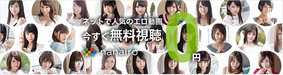 nanairo_banner