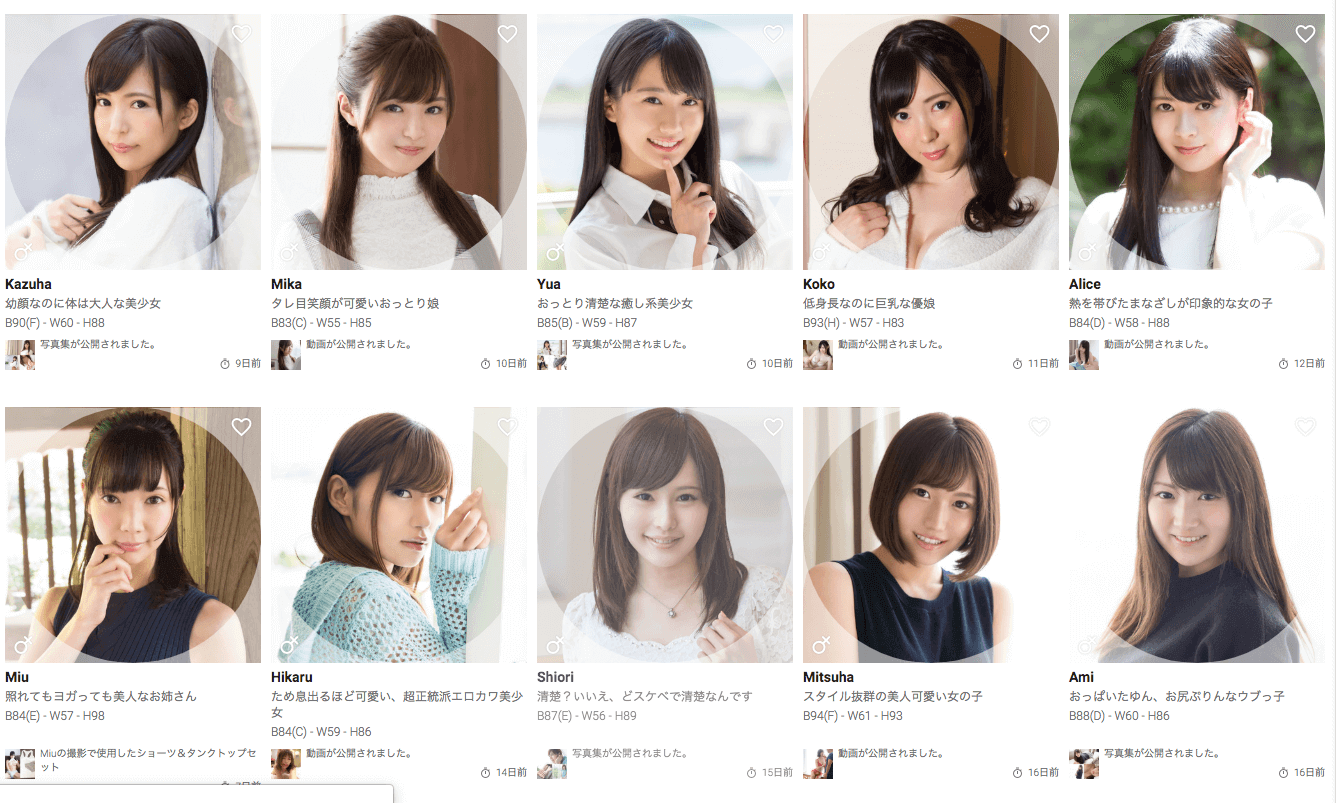 nanairo_girl