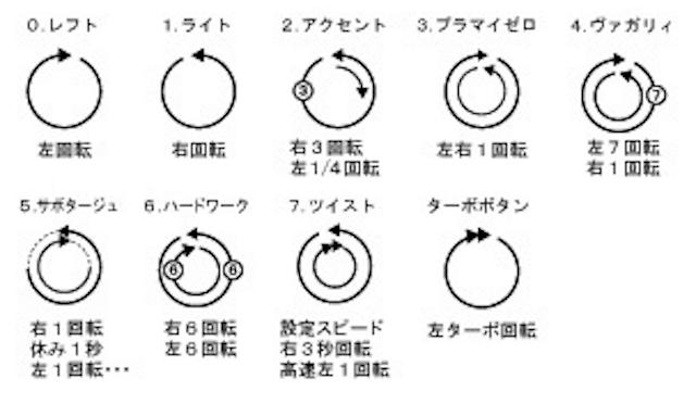 ufo-syoukai03