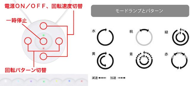 ufo-syoukai09