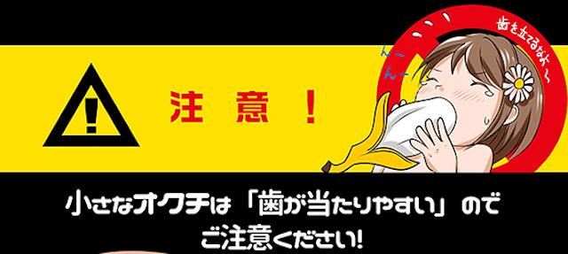 shinzitsunokuchi9