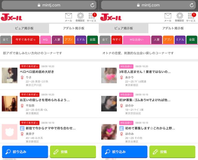 yuudousan3