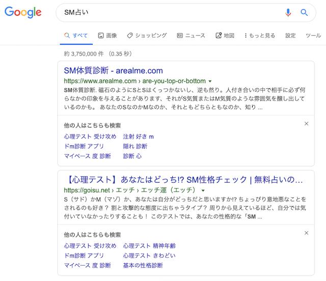 kanojonibaibu3