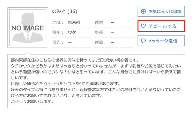 g-deaikei011