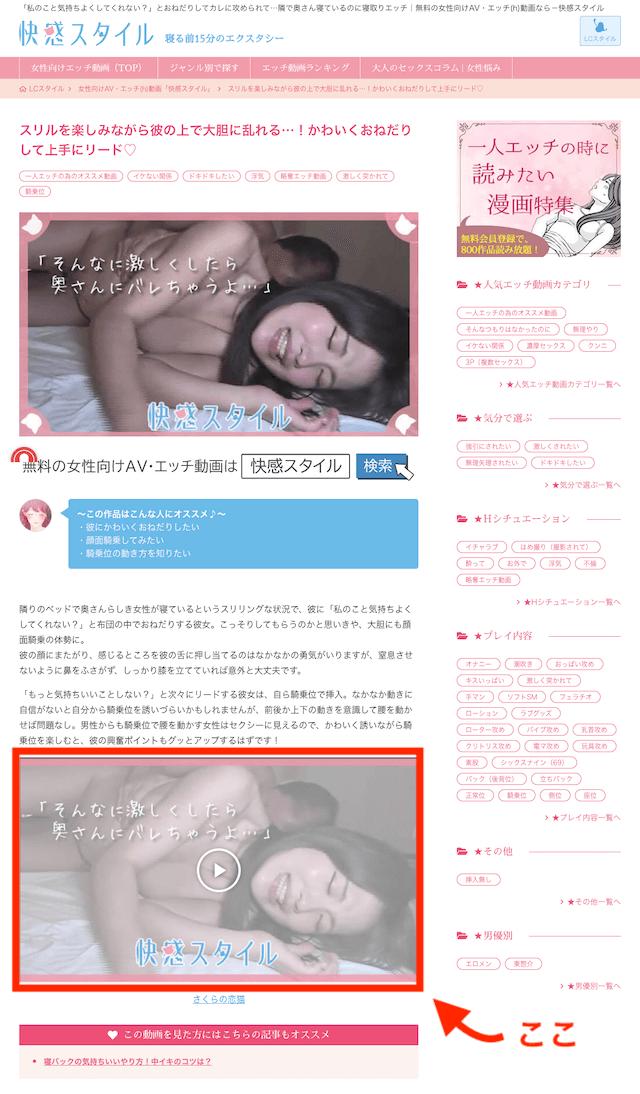 av-for-women004